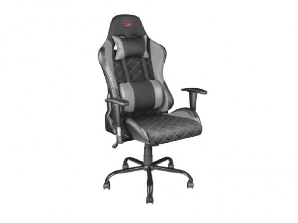 Trust Gaming Resto stolica GXT 707R- siva