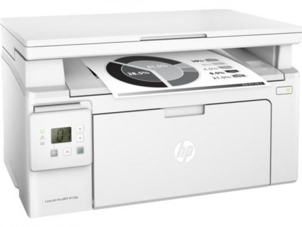 HP Štampač LaserJet Pro MFP M130a, G3Q57A