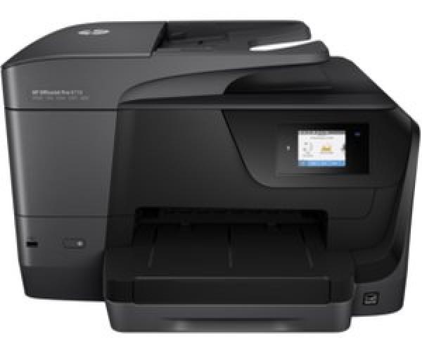 3G HP OfficeJet Pro 8710 All-in-one, A4, WiFi, LAN, duplex, fax, ADF