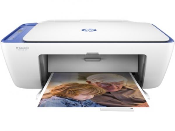 HP DeskJet 2630 All-in-One Printer WiFi,  Print, Scan & Copy