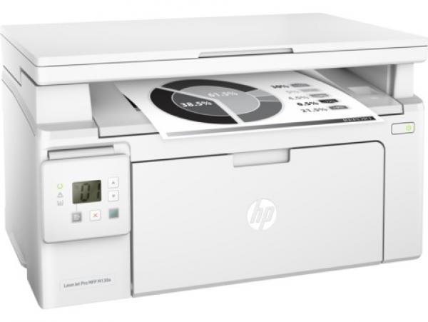 HP LaserJet Pro MFP M130a, A4