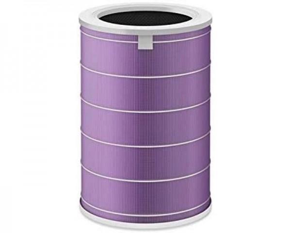 XIAOMI Mi Air Purifier antibakterijski filter prečišćivača vazduha
