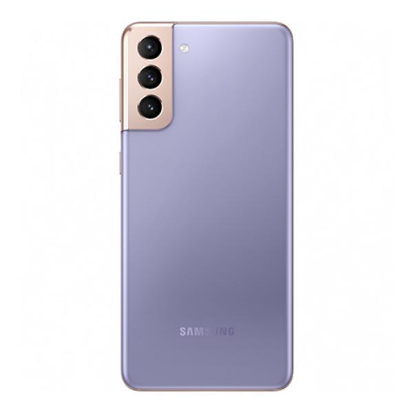 SAMSUNG GALAXY S21 Plus 6.7'' 5G Ljubičasti