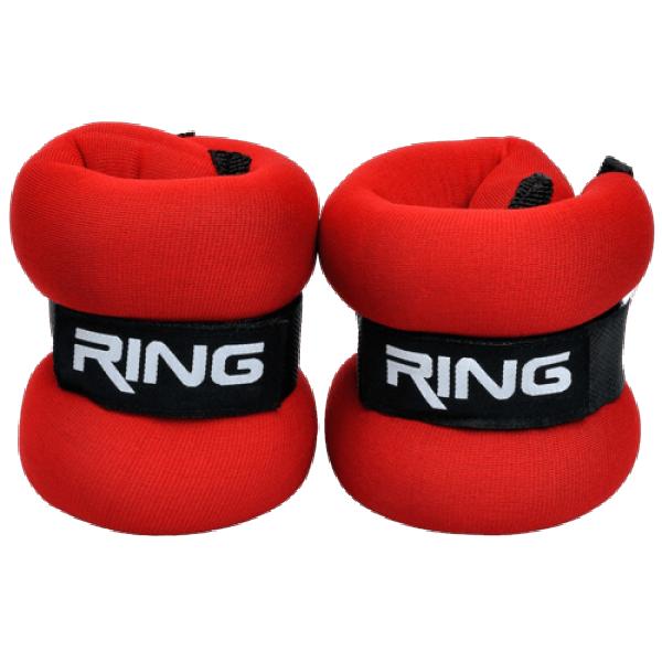 RING Tegovi sa čičkom 2x0.5kg - RX AW 2201, Crvena Narandžasta