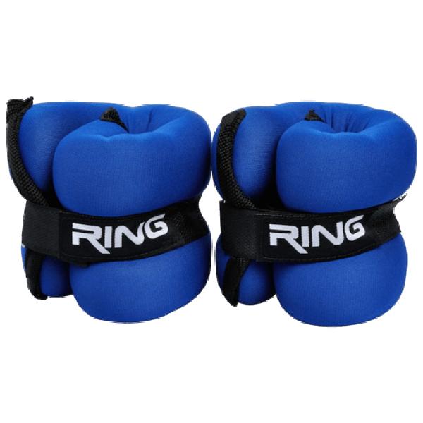 RING Tegovi sa čičkom 2x1kg RX AW 2201 (Plava)