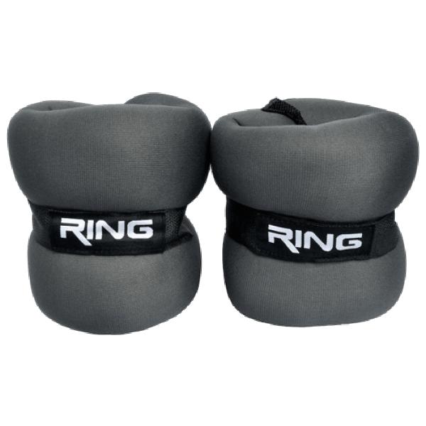 RING Tegovi sa čičkom 2x2kg RX AW 2201-2 (Siva)