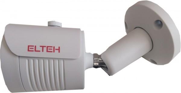 KAMERA EL-AN150417 5mpix 3.6mm 20m Sony 4u1 (AHD,TVI,CVI,CVBS) ICR IP66 Antivandal hidr/met. kuciste