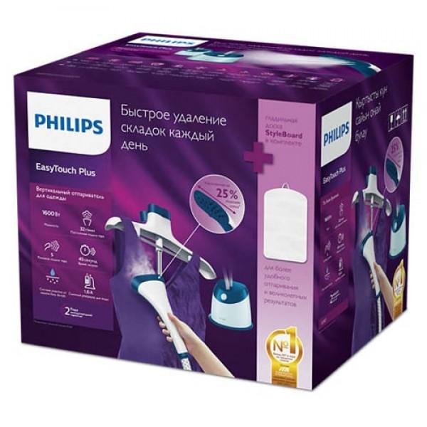 PHILIPS GC527/20 Pegla
