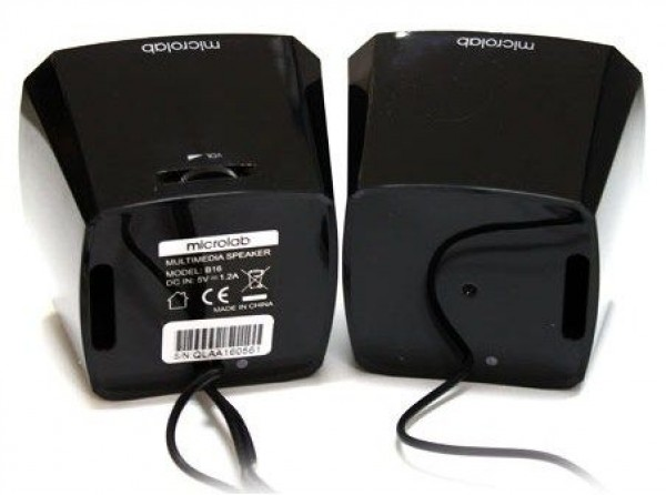 Microlab 2.0 Zvučnici B16