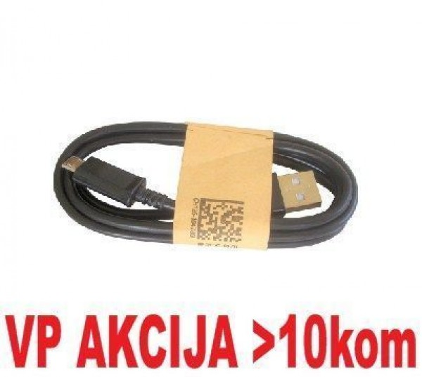 GEMBIRD CCP-mUSB2-AMBM-1.8M  USB 2.0 A-plug to Micro usb B-plug DATA cable 1.8M (74)