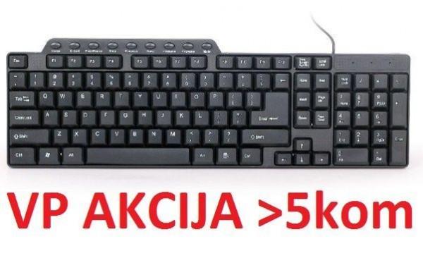 GEMBIRD KB-UM-104  Multimedijalna tastatura US layout black USB(306)