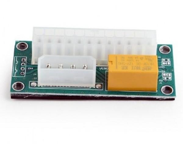 GEMBIRD A-PSU2M-01  Dual power supply adapter, MOLEX