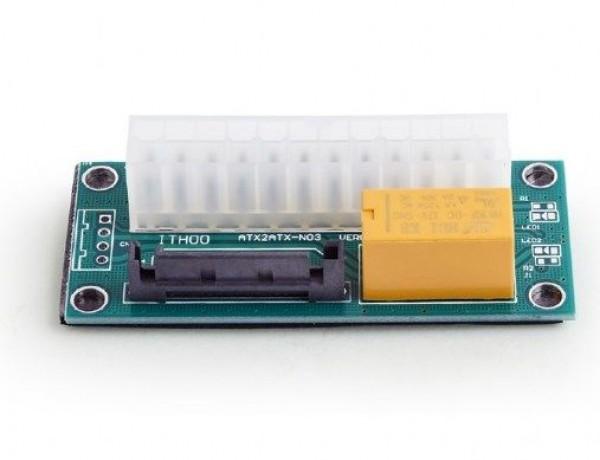 GEMBIRD A-PSU2S-01  Dual power supply adapter, SATA