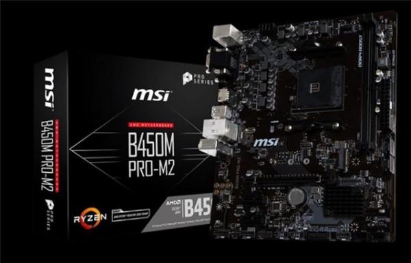 MSI AM4 Matična ploča B450M PRO-M2 V2