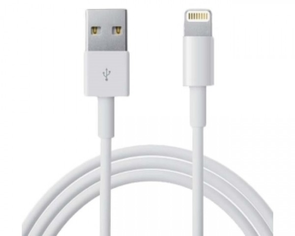 E-GREEN Kabl za iPhone 5,6,7 1m beli